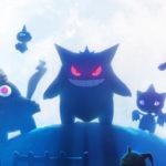 ¡Evento 2017 de Halloween en Pokémon GO está por comenzar!