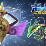 Se anuncia Contenido Descargable para Pokkén Tournament DX