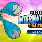 El desafío Internacional de Marzo 2018 ha sido anunciado