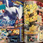CoroCoro revela que Lugia tendrá rol en la próxima Película Pokémon