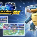 Llega el DLC de Blastoise, Mew y Celebi a Pokkén Tournament DX