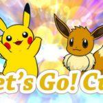 Próxima Competencia de Pokémon USUL en Agosto: Copa Let's Go!