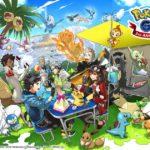 La Cuarta Generación está por llegar a Pokémon GO