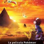 Pokémon 20 en Netflix