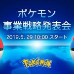 Conferencia de Pokémon 2019