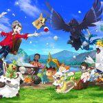 Resumen del Nintendo Direct (04/09/19)