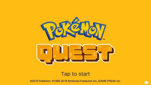 Lista De Pokémon En Pokémon Quest