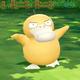 Helioptile es el primer Pokémon en tener el tipo normal como tipo secundario?