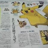 Estrategia Pokémon No. 86 Celebi
